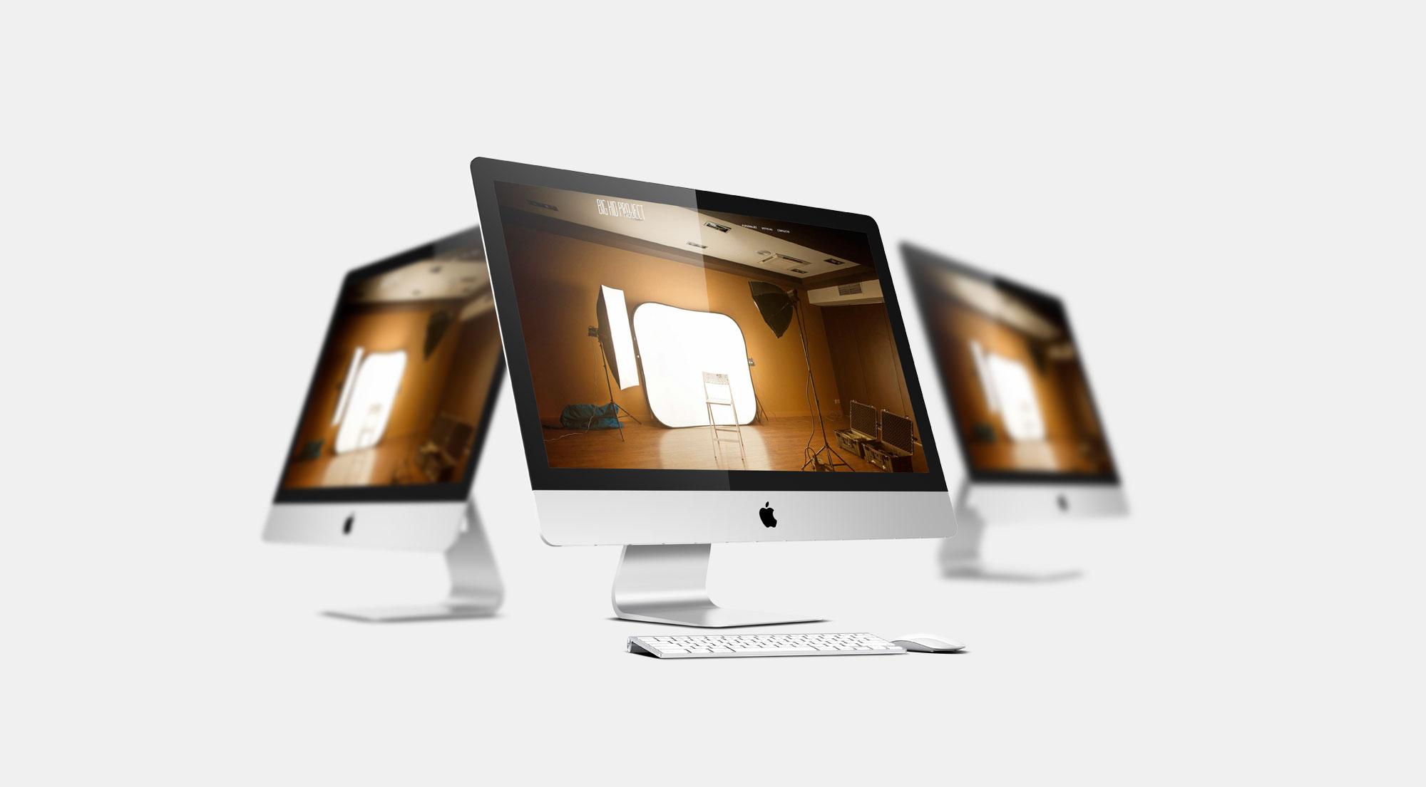 BKP-iMac-Web-Disseny-Feat
